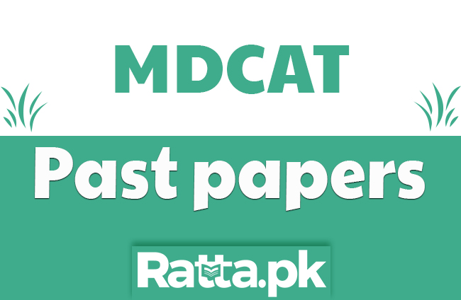 MDCAT English Past papers 2008-2018 pdf Download