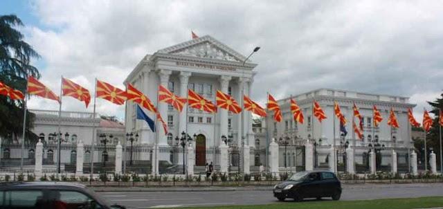 Macedonia's government reshuffled