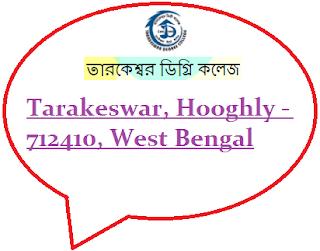 Tarakeswar Degree College, Tarakeswar, Hooghly - 712410, West Bengal