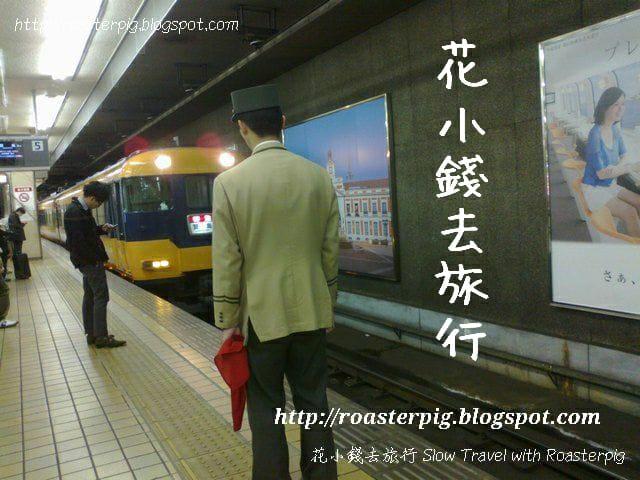 名古屋往返伊勢志摩近鐵特急:近鐵特急主力-22660系ACE