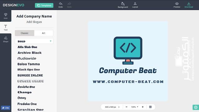 موقع Designevo مكتبة تصاميم مجانية جاهزة لصناعة الشعارات