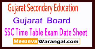 GSEB SSC Time Table 2018 Gujarat Board 10th Exam Date Sheet June