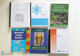 Year 4 / KS2 home school curriculum 2017-18 from a Muslim Home School