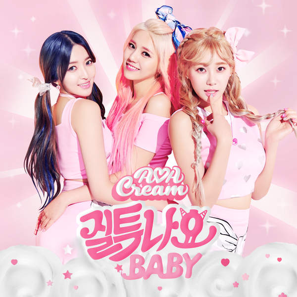 [Single] AOA CREAM – 질투 나요 BABY I'm Jelly BABY (2016.02.12/MP3/RAR)