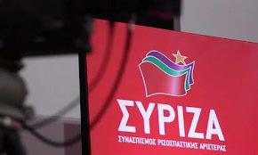 ksekina-thn-pempth-to-2o-synedrio-toy-syriza-to-programma-twn-ergasiwn