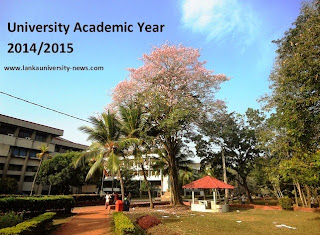 Sri Lanka University Academic Year 2014/2015