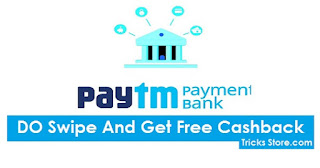 paytm-payment-bank-debit-card-offer