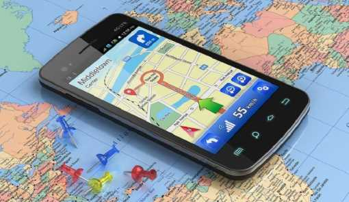 Hоw Cеll Phone GPS Applications Mаkе Your Phоnе 'Smarter'