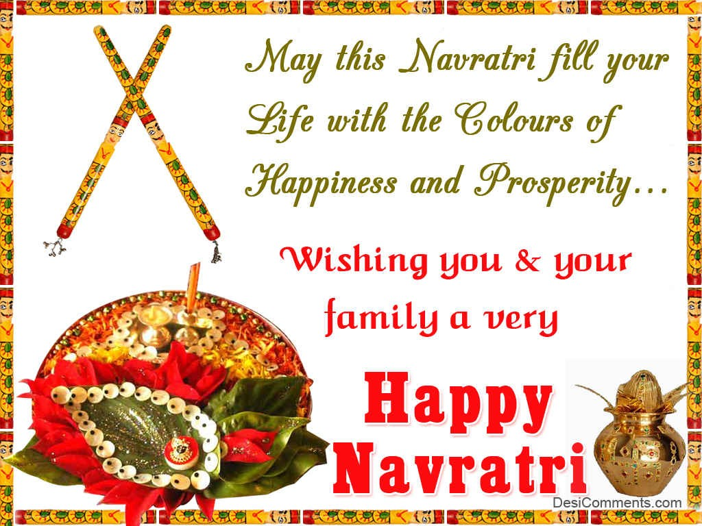 Happy Navratri Graceful Images 2015 God Wallpaper