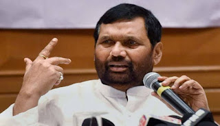 rate-in-control-paswan