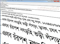 bijoy bangla font sutonnymj free download, bijoy font, Bijoy bangla all bangla font zip free download, free bangla font download, bijoy bangla font free download for windows 7, bijoy bangla font free download 2010, 2014, bijoy bangla font 2003 free download