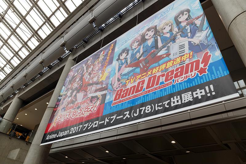 Anime Japan 2017-01_2