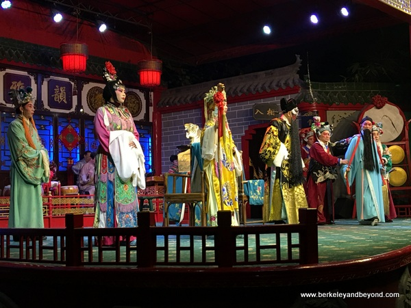 Sichuan Opera performance at Shu Feng Ya Yun Teahouse in Chengdu, China