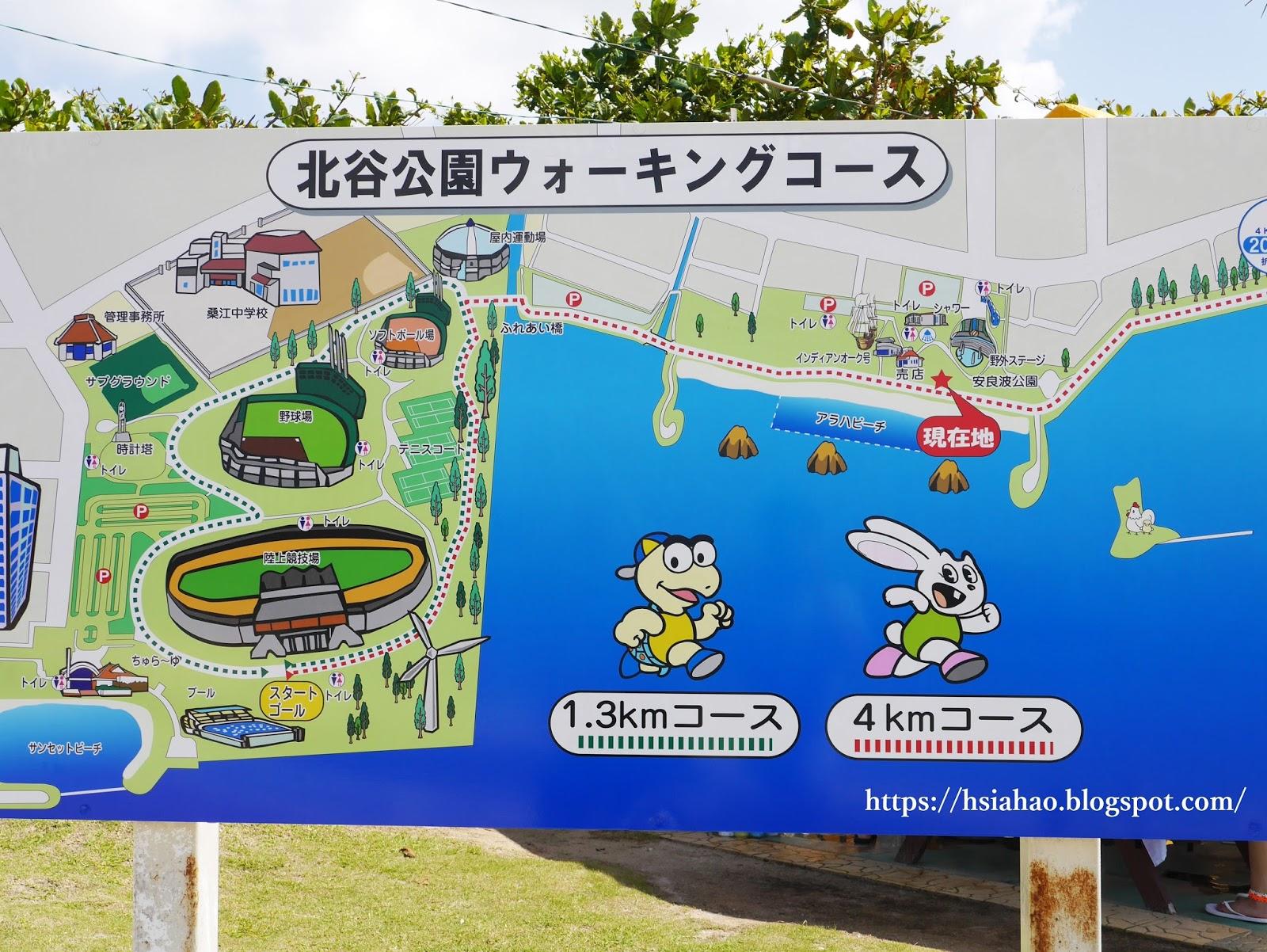沖繩-美國村景點-推薦-北谷公園-地圖-自由行-旅遊-Okinawa