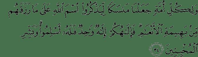 Surat Al Hajj ayat 34