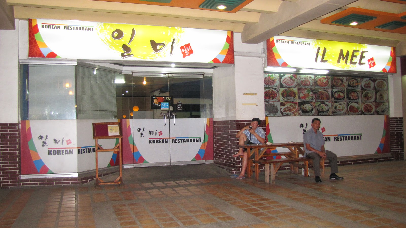 Il Mee Korean Restaurant Cebu