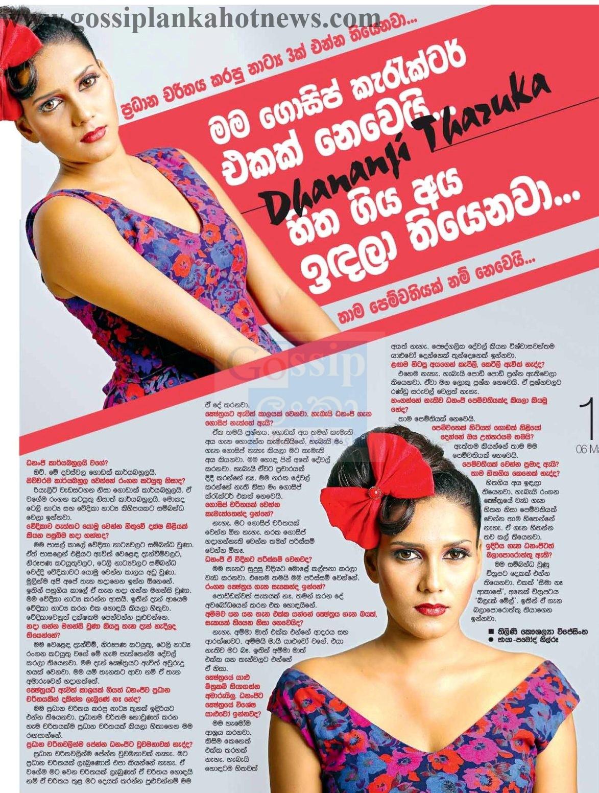 Sri Lankan Actress and Models Dhananji Tharuka