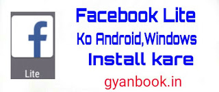 Facebook lite,Android, pc windows install