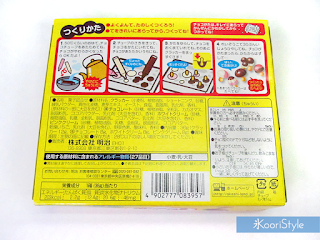 DIY, Do It Yourself, Kawaii, Cute, Koori Style, KooriStyle, Koori, Style, Japan, Japanese, Candy, Candies, Sweet, Sweets, Meiji, Dulce, Dulces, Kit, お菓子, 日本,  キャンディ, 캔디, きのこの山, チョコレート, Kinoko no Yama, Japonés, Japón, Chocolate