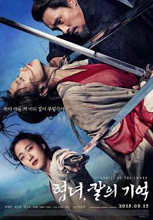 Sinopsis Memories of the Sword