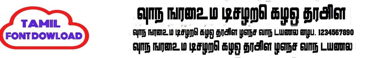 Diamond tamil fonts free download