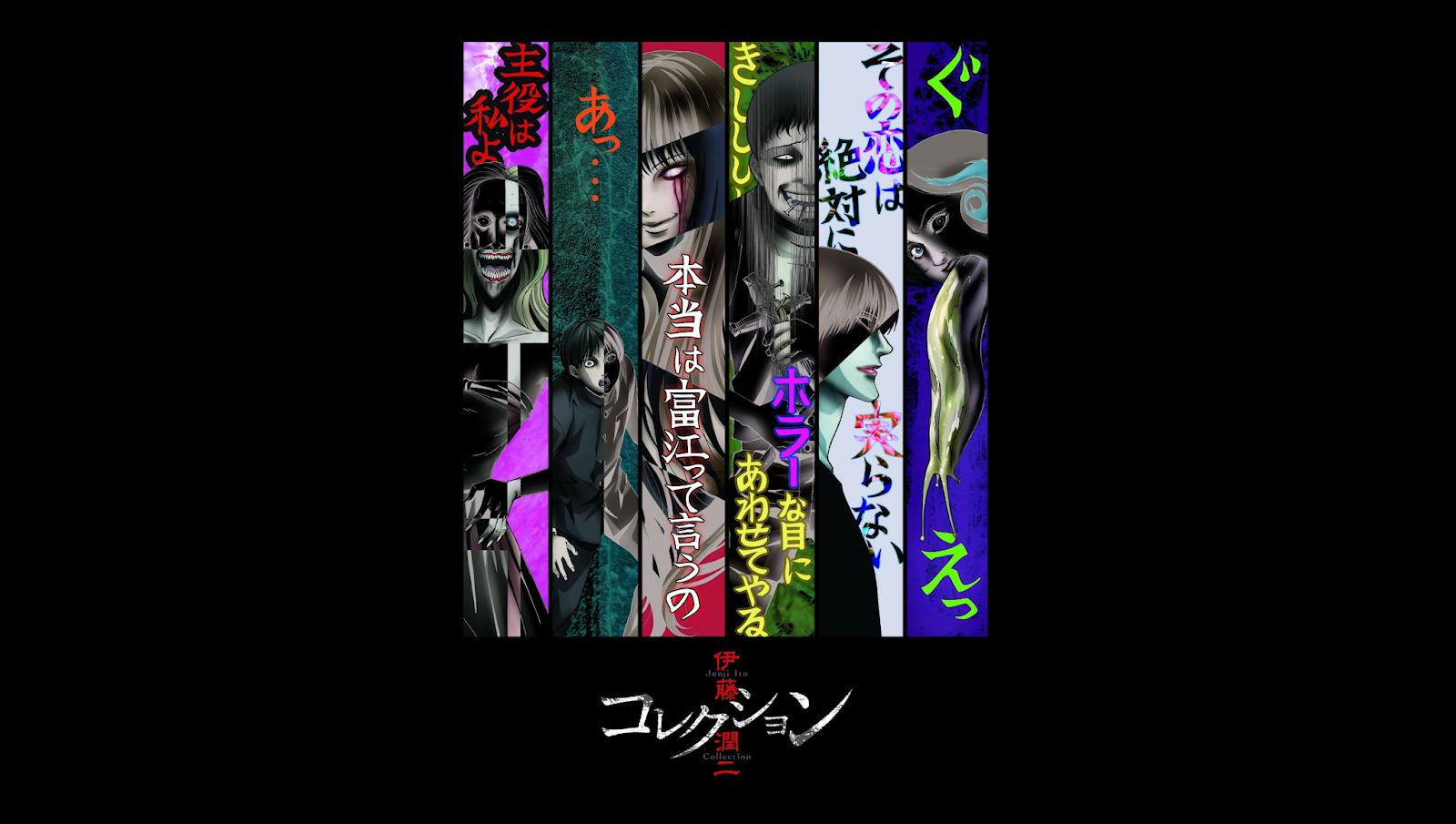 Junji Ito: Collection (Anime kritika)