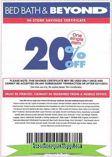 Bed bath coupon code
