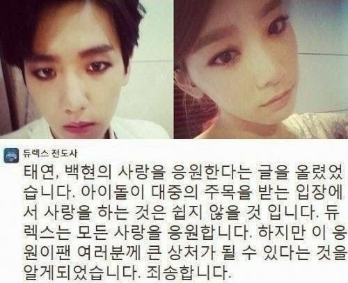 Taeyeon a baekhyun datování netizenbuzz