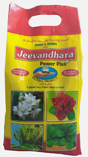 seaweed fertilizer in ahmedabad