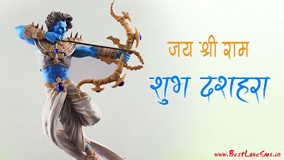 Dussehra hindi wishes Images