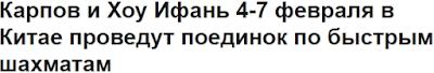 http://tass.ru/sport/4869040
