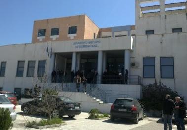 Κάλεσμα σε συγκέντρωση αλληλεγγύης την Παρασκευή στο Δικαστικό Μέγαρο Ηγουμενίτσας