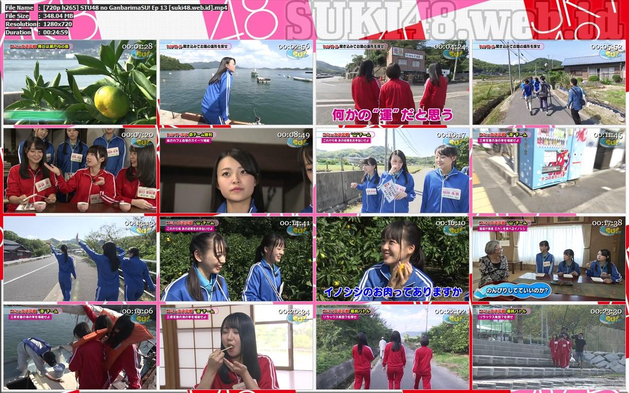 SUKI48 – Fanshare