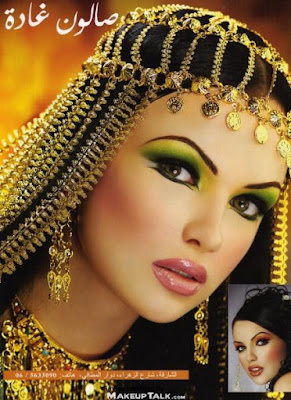 Maryam Maquillage: Arabian Nights, Arabian Days