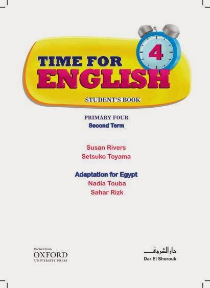تحميل كتاب time for english للصف الثالث الابتدائى