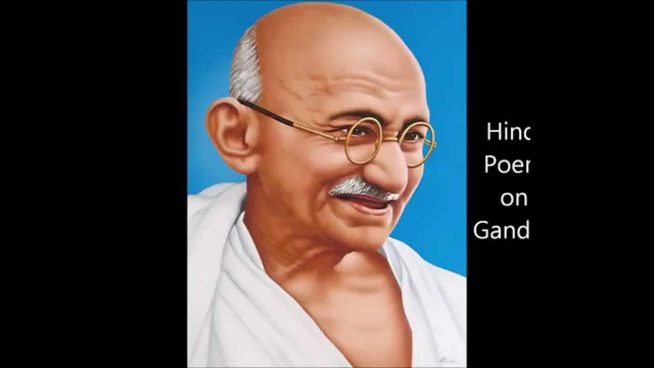 essay on my hero gandhi Hello fellow visitors and welcome my hero is mahatma gandhi gandhi was, and still is, an inspirational leader who impacts the world he fought for india's rights, and led india into.