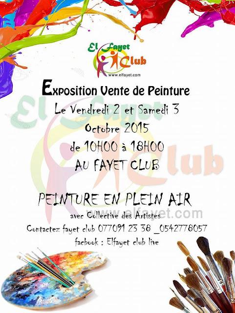Exposition  de peinture à Fayet Club 1