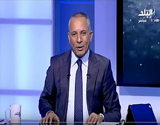 برنامج على مسئوليتى حلقة الأربعاء 20-12-2017 مع أحمد موسى