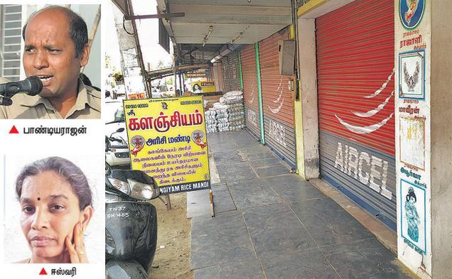 சாமளாபுரத்தில் போலீஸாரின் தாக்குதலைக் கண்டித்து நேற்று நடைபெற்ற கடையடைப்பு போராட்டம்