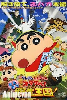 Crayon Shin-chan Movie 11 - Ghetto Justice (20 Tập Cuối) 2012 Poster
