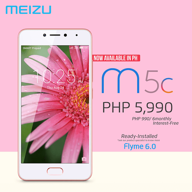 Meizu M5c With 64 Bit Quad Core Chip Arrives In PH For PHP 5990!