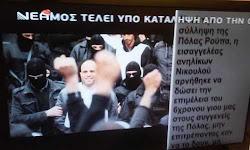 anarchiki-katelavan-tileoptiko-stathmo-stin-kriti