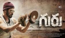 Jingidi Song new movie song Guru Best Telugu film Choosa Choosa Song 2016