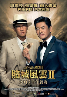 Download Film From Vegas to Macau 2 (2015) BRRip 720p Subtitle Indonesia