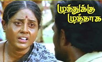 Muthukku Muthaga Movie Scenes | Veerasamar reveals the truth | Singampuli Comedy | Vikranth