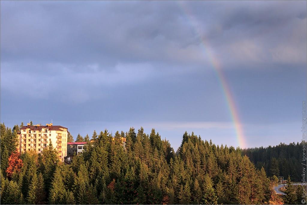 Болгария Пампорово Родопы Родопи горы осень радуга