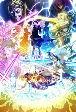 Sword Art Online: Alicization - War of Underworld Parte 2