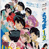 [BDMV] Ranma 1/2 Blu-ray BOX2 DISC7 [130918]