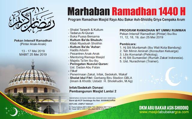 Program Ramadhan 1440 H / 2019 M DKM Abu Bakar Ash-Shidiq