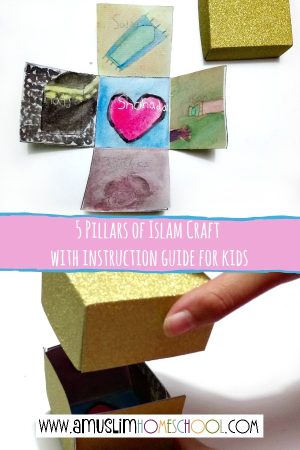 5 Pillars of Islam craft - with printable box template and instruction guide for kids